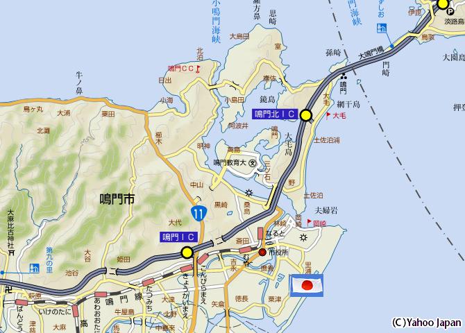 Tokushima Japan  city photos gallery : 日本にカジノを ~カジノ誘致を検討している国内の ...